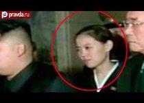Ким Чен Ын строит династию?