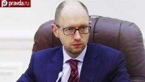 Украина обвиняет Европу в предательстве