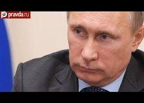 """""""Большая восьмерка"""" поддастся России?"""