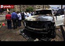Главу МВД Египта чуть не взорвали