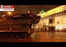 Репетиция Парада Победы в ночной Москве