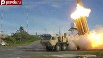 США направили на России 4000 ракет