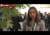 Бизнес-саммит в Нижнем Новгороде