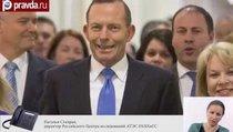 Австралия избавилась от Тони Эбботта