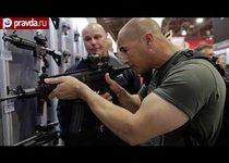 Новейшее оружие показали в Лас-Вегасе