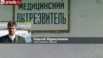 Россияне не против вытрезвителей