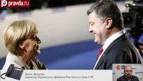 Как победить олигархов на Украине?