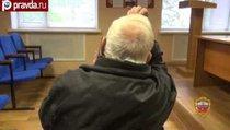 Лже-сантехник ограбил 93-летнего ветерана