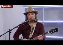 ФАНО_ТЕКА: Андрей Кучумов - Майский маятник