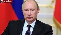 """Эрдоган обвинил Путина в """"оккупации Сирии"""""""