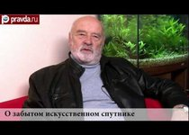 Владимир Губарев о забытом искусственном спутнике