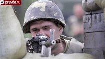 """""""Киев должен искать мира с Юго-Востоком"""""""
