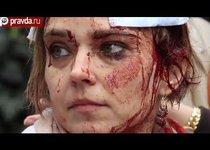 Взрыв в Праге: десятки раненых