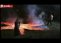 Болгария танцует в огне
