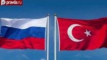 Турция не признает границы России?