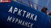 Арктика за нами: Россия создала мощный атомный ледокол