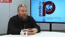 Священник об абортах, эвтаназии, садизме и искусстве