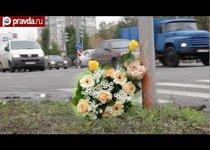 Марина Голуб погибла в автокатастрофе