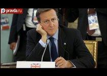 Дэвид Кэмерон забыл секреты Британии