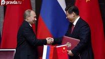 """""""События на Украине укрепили союз России и Китая"""""""