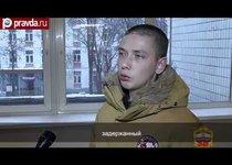 """""""Нехорошую компанию"""" задержали в Москве"""