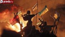 Год после Евромайдана: Украина заблудилась по пути в Европу?
