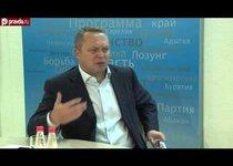 Константин Костин о выборах 8 сентября