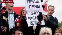 Жириновский пообещал геям парад