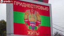 Крым-2: Приднестровье хочет в Россию