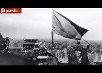 Знамя Победы пронесли через года