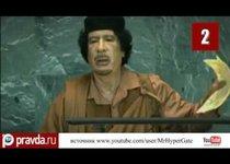 Этапы  жизни Каддафи