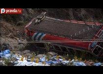 Гватемала: десятки человек погибли в аварии