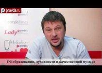 Илья Кнабенгоф об образовании и качественной музыке
