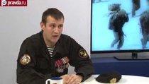 """Морская пехота: """"черные береты"""" на защите страны"""