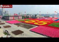 КНДР: парад без слов