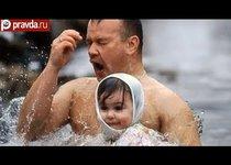 МЧС спасет москвичей в Крещение