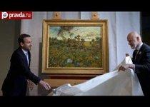 Найдена новая картина Ван Гога