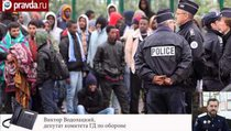 Задача беженцев из Сирии - посеять панику в Европе