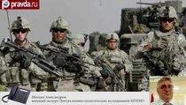 Война на Украине приведёт к Третьей мировой?