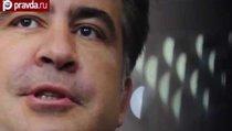 Саакашвили пойдет под суд?