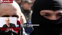 """""""Запад и Порошенко хотят устранить """"Правый сектор"""""""