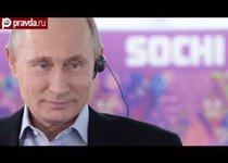 Путин подружился с геями