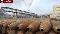 """""""Исламское государство"""" завладело химическим оружием"""