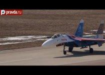 Российские ВВС завоевали Бахрейн