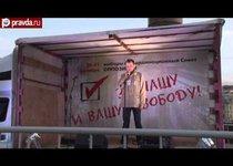 Выборы КС оппозиции. Трубная. Без комментариев.