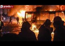 Беспорядки в Киеве: Евромайдан без правил