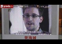 Сноуден работал на Россию?