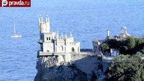 Экс-аналитик ЦРУ: У американцев искажен взгляд на Крым