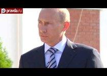 Путин напомнил Америке о Боге
