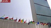 ООН нужна перезагрузка?